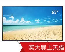 SONY 索尼 KD-65X7500D 65英寸 4K液晶电视 6699元包邮(需用券),历史新低价