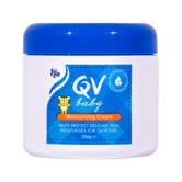 意高Ego QV系列 婴儿保湿霜 250克 89元包邮