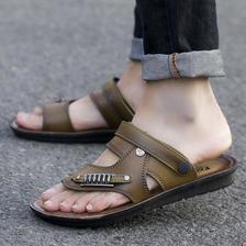 ¥24.9 男士休闲透气人字拖凉鞋