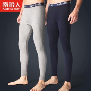 南极人 男士秋季薄款打底秋裤2条 44元包邮 折合22元/条 送10双袜子