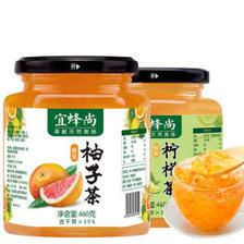 宜蜂尚 蜂蜜柚子茶+柠檬茶 460g*2瓶 韩国风味 19.9元包邮 平常39.9元