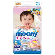 moony 尤妮佳 婴儿纸尿裤 L54片 *5件 322.5元含税包邮(需用券,合64.5元/件)'