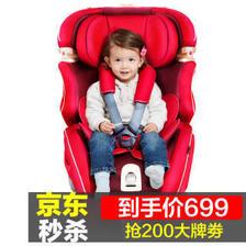 Kiwyplus 婴幼儿童汽车安全座椅 无敌浩克 plusisofix硬接口  券后699元