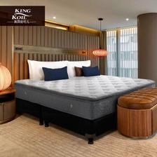 金可儿(Kingkoil) 巴厘岛悦榕庄酒店 乳胶弹簧席梦思床垫 ¥7199