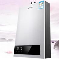 Vanward 万和 JSQ24-330T12 恒温变频燃气热水器 2级能效 强排式 12L  券998元