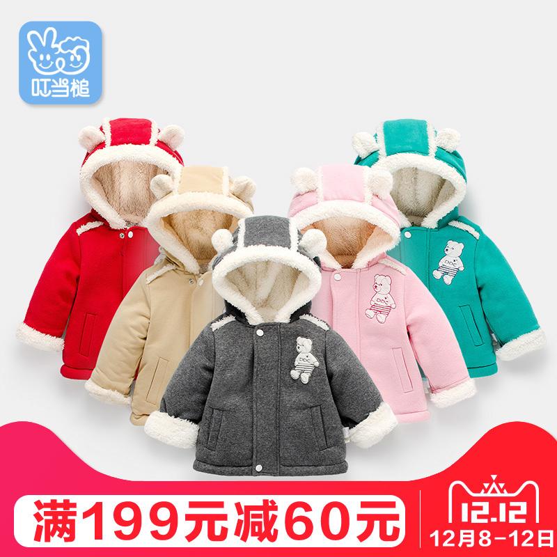¥79 叮当槌 儿童加厚加绒外套宝宝棉衣 79包邮