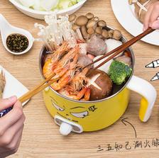 容信 多功能小功率电煮锅 送四件套礼包 一人食 迷你火锅 ¥40