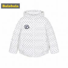 双11预售: Balabala 巴拉巴拉 女童羽绒服 149元包邮(30元定金,双11付尾款)