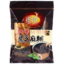 维维 纯香黑芝麻糊 560g 折9.95元(19.9元,2件5折)