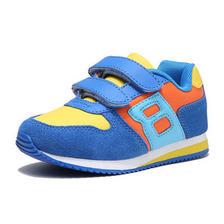 当当网商城 哈比熊 儿童男童运动鞋39元包邮 已降30元