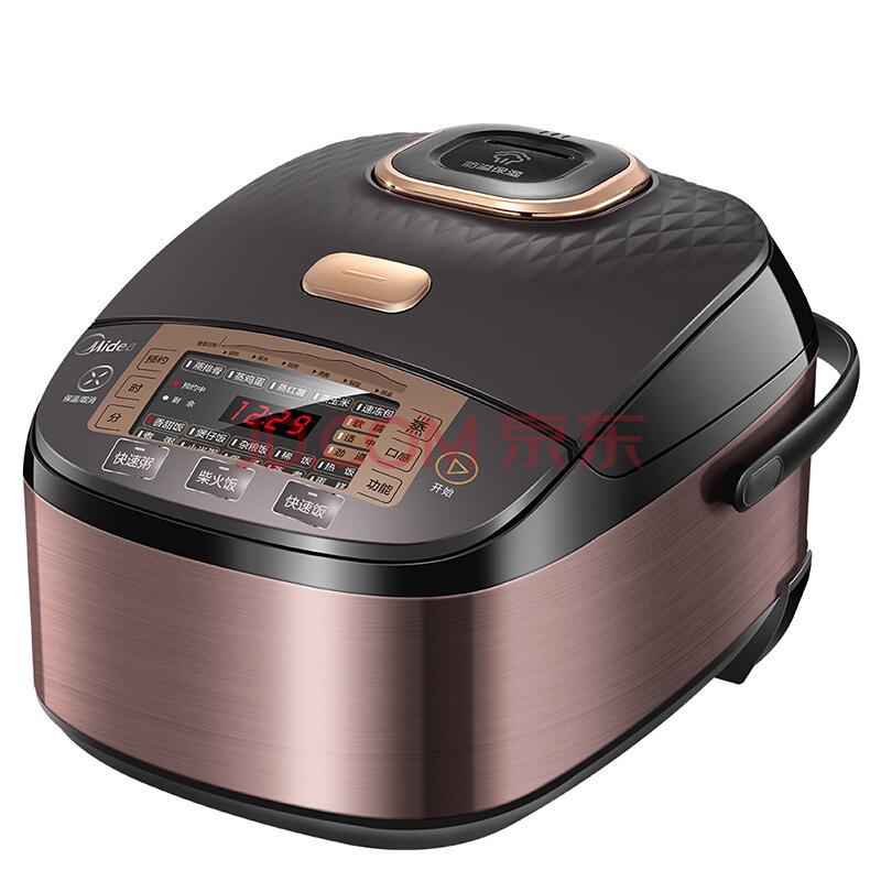 ¥284 Midea 美的 电饭煲 WRS4092 4L