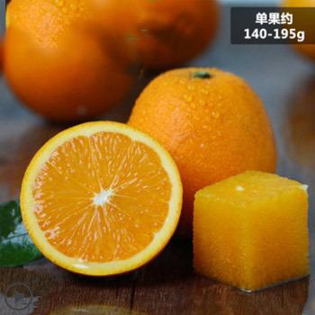 双12预告:赣南4S甜橙10斤