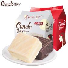 唇动 巧克力蛋糕 独立小包装 500g*2 34元618狂欢价