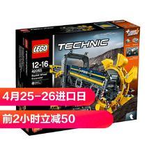 25日0点前2小时:乐高(LEGO) 科技系列 42055 斗轮挖掘机 1284元包邮包税(多