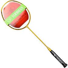 攻守自如!尤迪曼羽毛球拍子超轻全碳素训练拍初学碳纤维球拍 限时抢购价