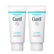 珂润(Curel) 润浸保湿卸妆啫喱 130g*2支 包邮包税 ¥88