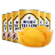 爱斯曼 新鲜砀山 黄桃罐头 425gx6罐 19.9元包邮