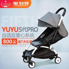 ¥800 yuyu悠悠第五代车轻便伞车可坐可平躺宝宝婴儿推车便携四轮推车