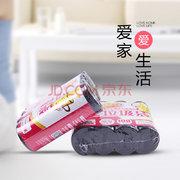 ¥14.9 一帆(YIFAN) 加厚环保平口垃圾袋 点断式垃圾袋塑料袋办公室厨房卫生间专用彩色垃圾袋 彩色垃圾袋组合装200只'