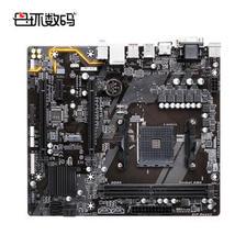 Gigabyte/技嘉 AB350M-HD3游戏主板 499元