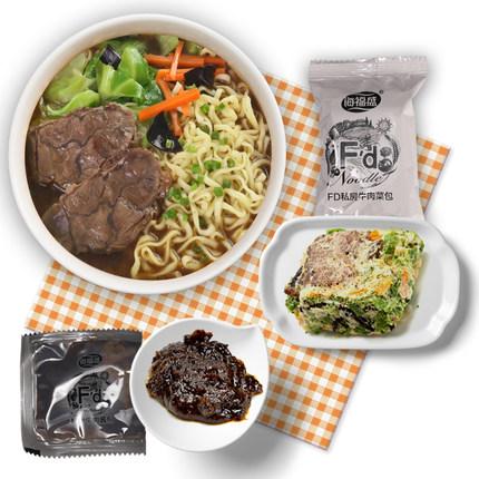 海福盛 私房牛肉面 64g*6桶 FD冻干技术 大块肉菜 ¥23