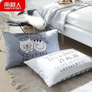 南极人 100%纯棉枕套一对装*2只 券后13元