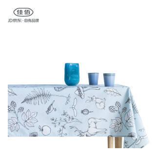 佳佰 防水桌布 台布 餐桌布 茶几布180cm*130cm 蓝色驯鹿森林 99元