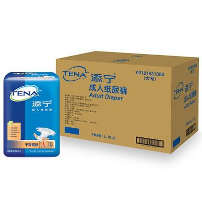 ¥149.9 添宁TENA 成人纸尿裤 干爽亲肤 大号L 10片装*8包(整箱销售)