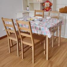 木巴 全实松木餐桌椅组合 (原木色 一桌四椅) ¥599