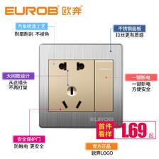 EUROB 欧奔 E9系列10A五孔插座  券后1.18元