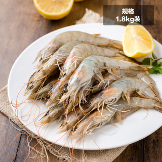0点开始:厄瓜多尔冻南美白虾 1.8kg (50-60只/kg) 99元包邮(前2000名)