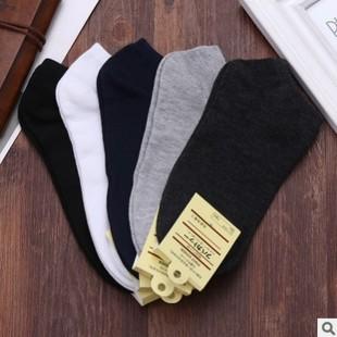 5双装 四季隐形袜防臭吸汗低帮男士 券后19.8元