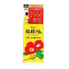 温和滋润!黑玫瑰护发精油72毫升 限时好价17.9元(需邮费,需缴税)
