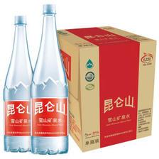 昆仑山 雪山矿泉水1.23L*12瓶 整箱 59元,下单立减