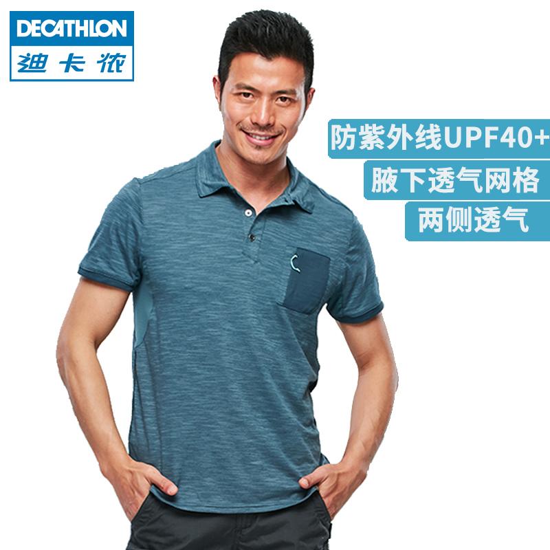 ¥29.9 迪卡侬 速干polo衫 男 短袖透气翻领户外运动速干t恤 FORCLAZ1