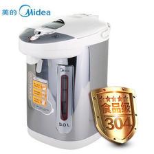限地区: Midea 美的 PD105-50G 电热水瓶 5L *2件 199元包邮(合99.5元/件)