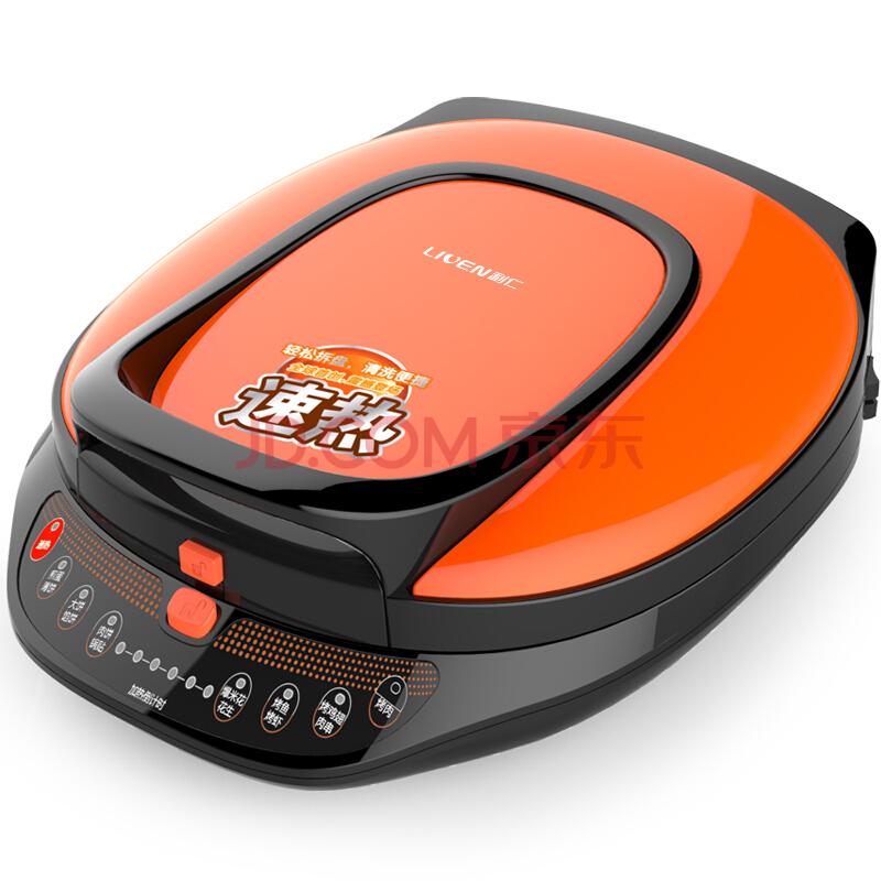 ¥269 利仁 (Liven)LR-S3000 速热可拆洗电脑版电饼铛(煎烤机)