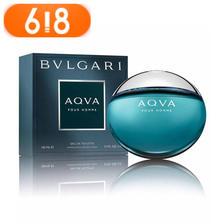 618好价:BVLGARI宝格丽碧蓝男士淡香水100毫升 限时好价254元包邮含税