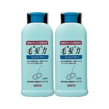 狮王毛发力双重修复洗发水200毫升2瓶装 活动好价63元(需邮费)