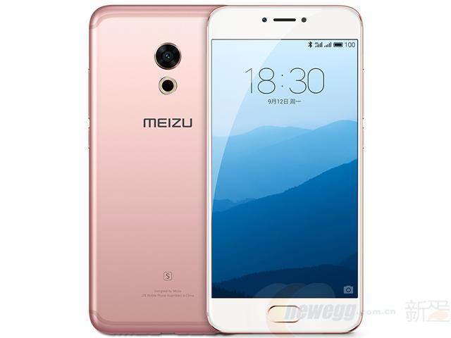 MEIZU 魅族 PRO 6s 4GB+64GB 全网通4G智能手机¥1499
