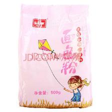 风筝 面包粉 高筋面粉 500g 4.5元,可满199-100
