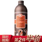 Tesori d'Oriente 东方宝石 水莲花沐浴露 500ml *2件 88.5元(合44.25元/件)