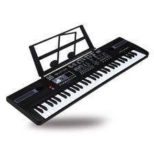 金色年代 儿童初学61键电子琴 ¥59