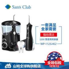 洁碧(waterpik) WP-112EC 炫黑版 冲牙器+WP-462EC 手持式冲牙器 674元