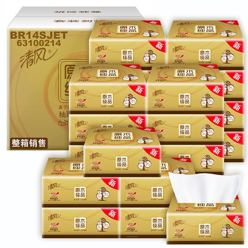 清风 原木金装抽纸 3层120抽*20包 39.9元