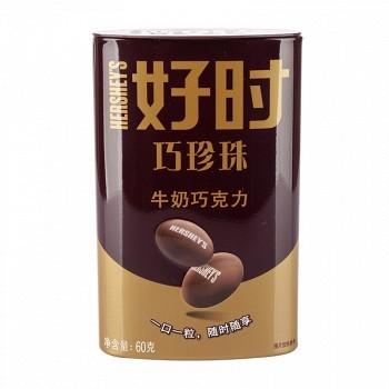 京东商城 囤年货:好时 巧珍珠系列香浓牛奶/黑巧克力滑盖装50g*12件 +凑单品99元包邮(双重优惠后)