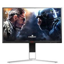 历史低价:AOC AGON 爱攻I AG251FG 24.5英寸 TN电竞显示器(240Hz、G-Sync、1ms)  券