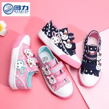 ¥39 回力童鞋新款女童帆布鞋 39包邮