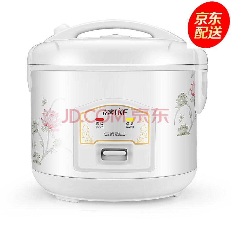 立客(LIKE)CFXB-C500电饭煲电饭锅多功能家用迷你电饭煲 3升容量¥59.9