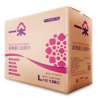 ido 一朵 特惠 婴儿纸尿片 大号L138片 *3件 211.4元(合70.47元/件)